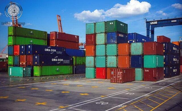 ترم های صادرات